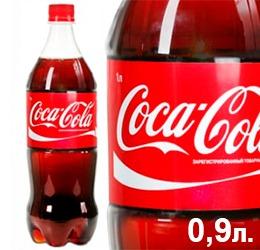 Coca-Cola, 0,9л