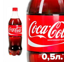Coca-Cola, 0,5л